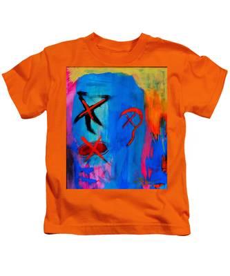 H.n.e, S.n.e. ,s.n.e Kids T-Shirt