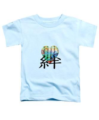Friendship Toddler T-Shirt