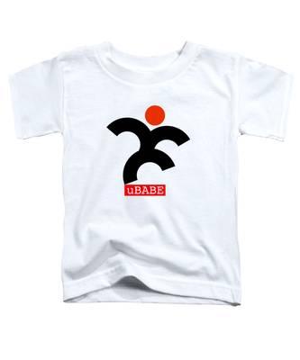 Hot Toddler T-Shirt