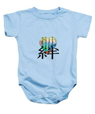 Friendship Baby Onesie