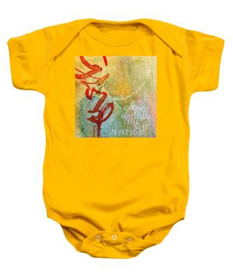 Grow Old With Me Baby Onesie