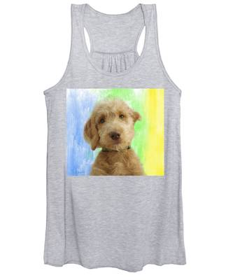 Cuter Than Cute Women's Tank Top