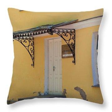 Fyodor Dostoevsky Cultural Center Throw Pillow