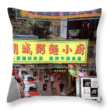 Hong Kong Downtown Street Throw Pillow by Valentino Visentini