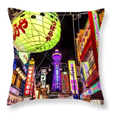 Tsutentaku Tower - Osaka - Japan Throw Pillow by Luciano Mortula
