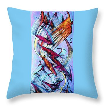 Throw Pillow featuring the painting Twilight by Asha Carolyn Young