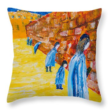Western Wall Throw Pillow
