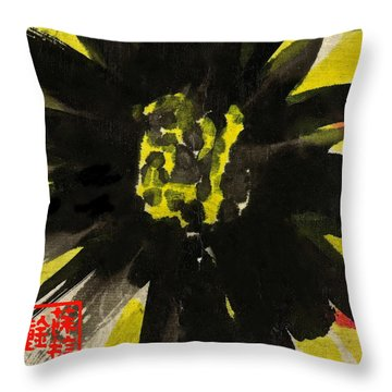 Asian Sunflower Throw Pillow by Joan Reese