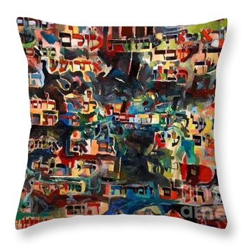 Eternal Happiness Throw Pillow by David Baruch Wolk