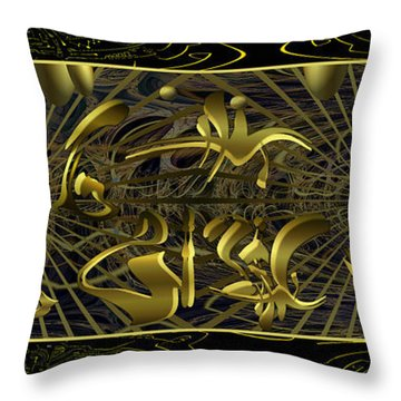 Throw Pillow featuring the photograph 2015 Alien Symphony by Robert Kernodle