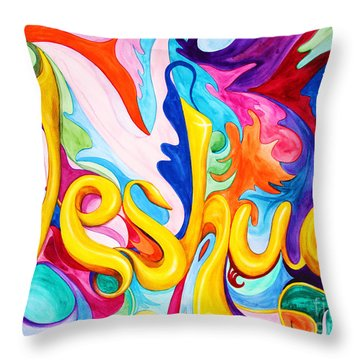 Yeshua Throw Pillow