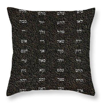 72 Names Of God Throw Pillow