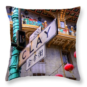 800 Block Clay Throw Pillow by Kandy Hurley
