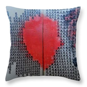 A Glance Of The Wind Throw Pillow