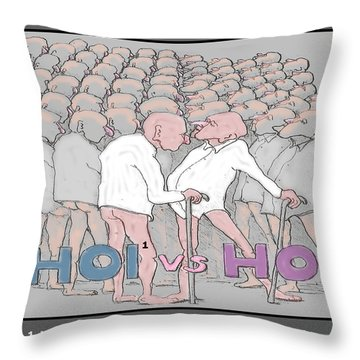 A Question Of Ego Throw Pillow