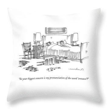 Earthquake Throw Pillows