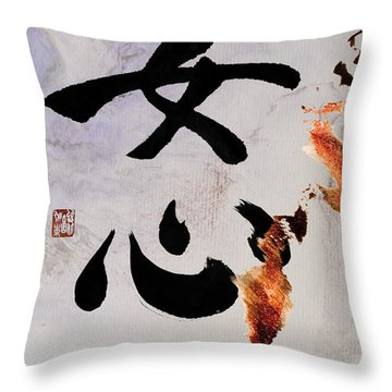 Throw Pillow featuring the mixed media A Woman's Heart Flows As A Golden River by Peter v Quenter