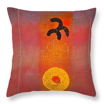 Aboriginal Dream Throw Pillow by Charles Stuart