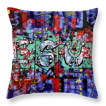 Above All Names Throw Pillow by Anthony Falbo