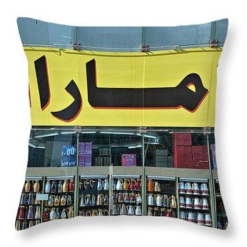 Throw Pillow featuring the photograph Abu Dhabi Shopfront by Steven Richman