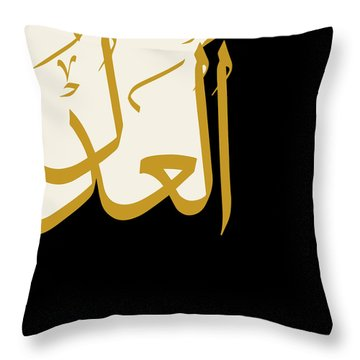 Al-adl Throw Pillow
