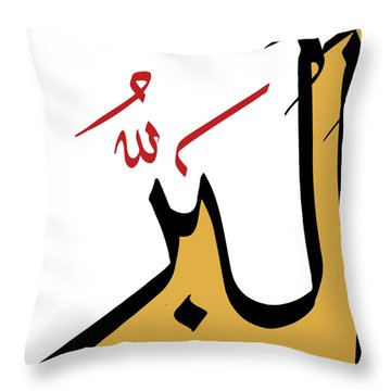 Al-barr Throw Pillow