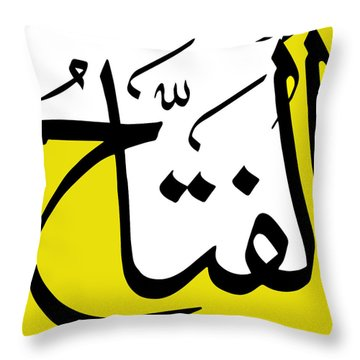 Al-fatah Throw Pillow