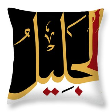 Al-jalil Throw Pillow