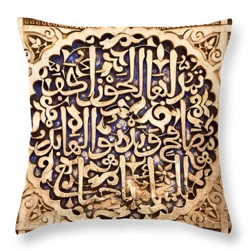 Alhambra Panel Throw Pillow