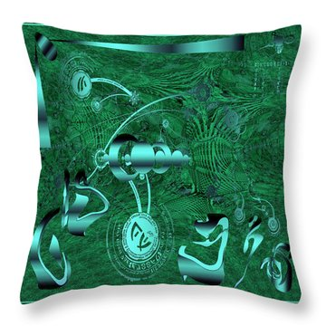 Alien Duvet Throw Pillow
