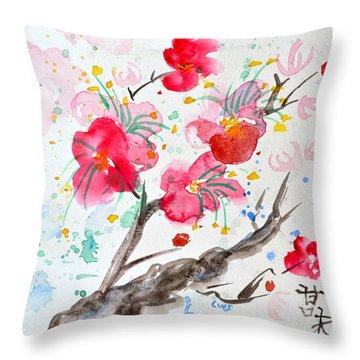 Amami Or Sweetness Throw Pillow