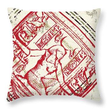 Stain Throw Pillows