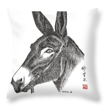 Andy Throw Pillow by Bill Searle