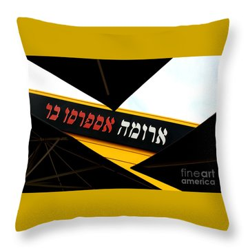 Awesome Expresso Bar Throw Pillow
