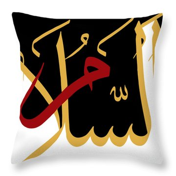 As-salam Throw Pillow