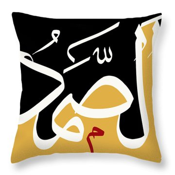 As-samad Throw Pillow