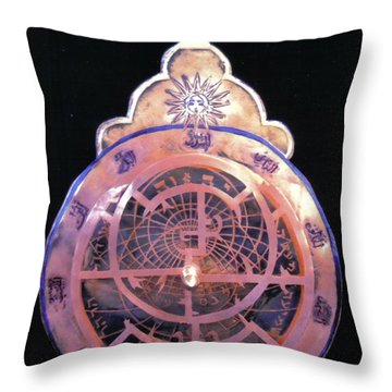Astrolabe Prayer Throw Pillow