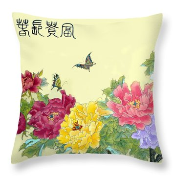 Auspicious Spring Throw Pillow by Yufeng Wang