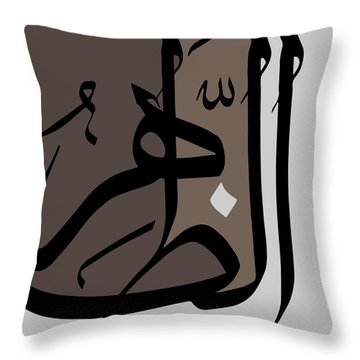 Az-zahir Throw Pillow