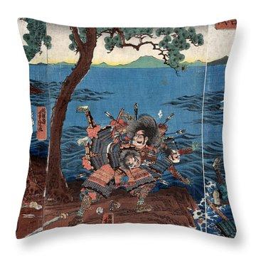 Battle Of Yashima, 1185 Throw Pillow