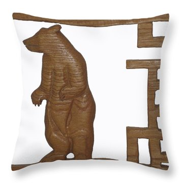 Throw Pillow featuring the sculpture Bear With Me My Friend by Robert Margetts