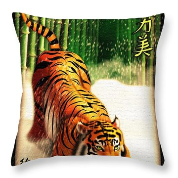 Bengal Tiger In Snow Storm  Throw Pillow
