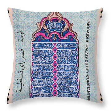 Bey's Palace Mosaic Postage Stamp Print Throw Pillow