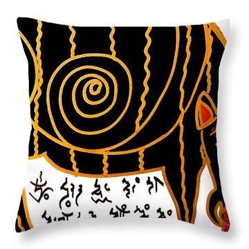 Throw Pillow featuring the painting Boar Totem by Clarity Artists