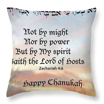 Chanukah Zech 4-6 Throw Pillow