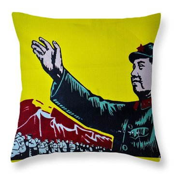 Chinese Communist Propaganda Poster Art With Mao Zedong Shanghai China Throw Pillow