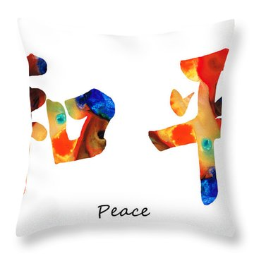 Chinese Symbol - Peace Sign 1 Throw Pillow by Sharon Cummings