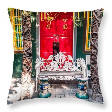 Colourful In Singapore Throw Pillow
