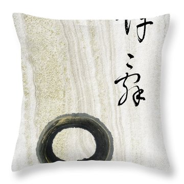 Throw Pillow featuring the mixed media Condolences Tooji With Enso Zencircle by Peter v Quenter
