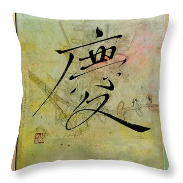 Throw Pillow featuring the mixed media Congratulations - Oriental Brush Calligraphy by Peter v Quenter